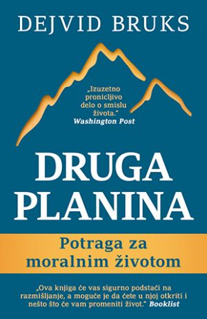 DRUGA PLANINA