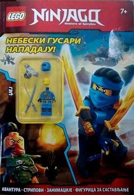 LEGO NINJAGO - NEBESKI GUSARI NAPADAJU!