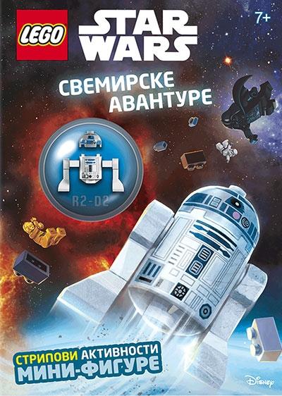 LEGO STAR WARS - SVEMIRSKE AVANTURE