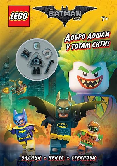THE LEGO BATMAN MOVIE - DOBRO DOŠLI U GOTAM SITI!