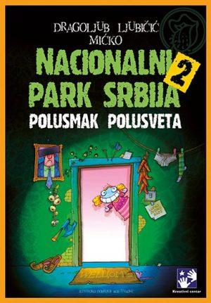 NACIONALNI PARK SRBIJA 2