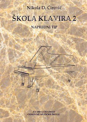 ŠKOLA KLAVIRA 2 - NAPREDNI TIP