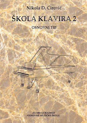 ŠKOLA KLAVIRA 2 - OSNOVNI TIP