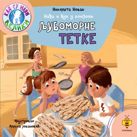 Nađa I Vuk - Ljubomorne Tetke