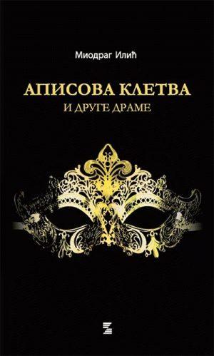 APISOVA KLETVA I DRUGE DRAME