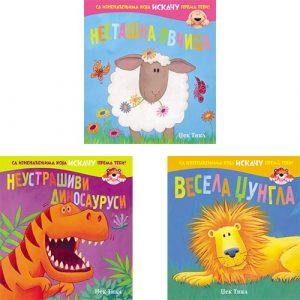 Pop-Up Komplet Iz Tri Knjige
