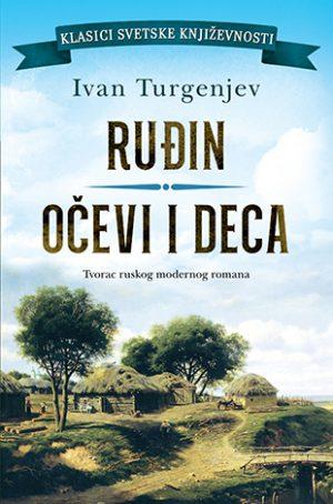 RUĐIN / OČEVI I DECA