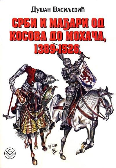 SRBI I MAĐARI OD KOSOVA DO MOHAČA, 1389-1526.
