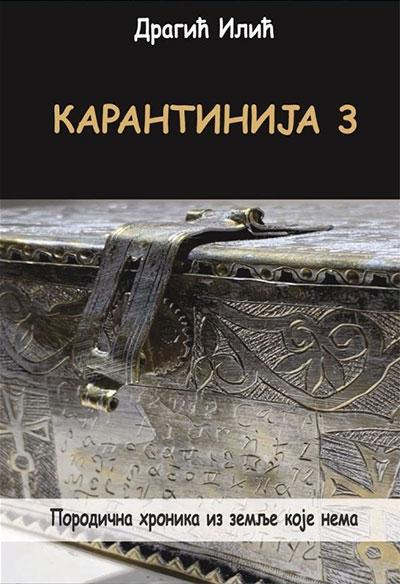 KARANTINIJA 3