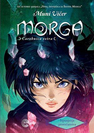 MORGA 3 - ISPUNJENJE PROROČANSTVA