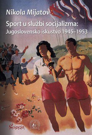 SPORT U SLUŽBI SOCIJALIZMA