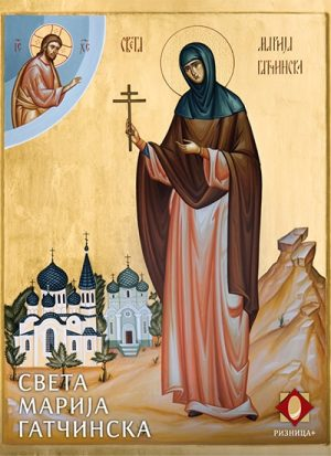 Sveta Marija Gačinska