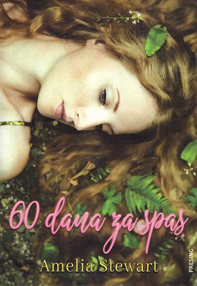 60 dana za spas