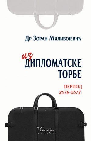 Iz diplomatske torbe (period 2016-2018.)