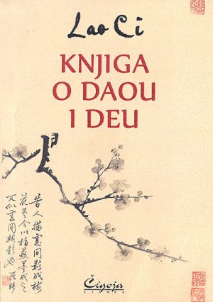 Knjiga o Daou i Deu