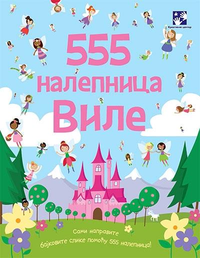 555 nalepnica vile
