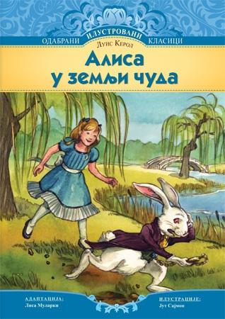 Alisa u zemlji čuda ilustrovana