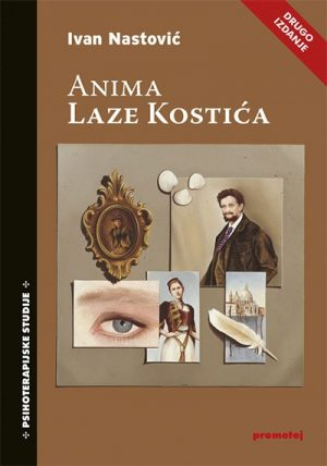 Anima Laze Kostića