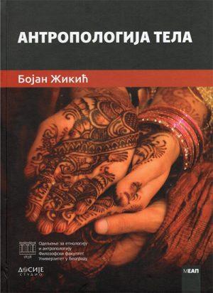 Antropologija tela