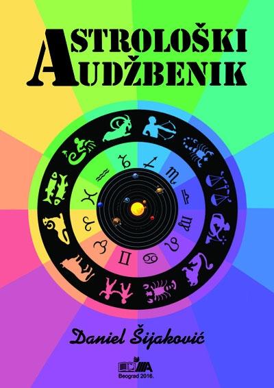 Astrološki udžbenik