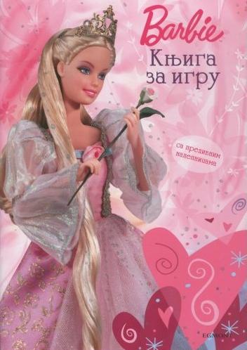 Barbie - knjiga za igru sa predivnim nalepnicama