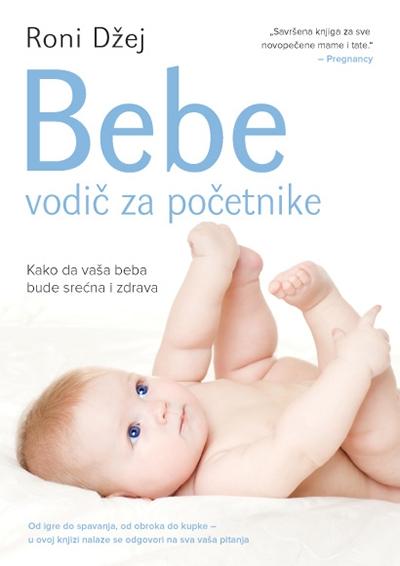 Bebe: vodič za poćetnike