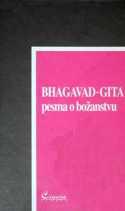 Bhagavad - Gita: pesma o božanstvu, odlomak iz Mahabharate