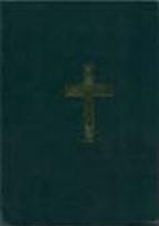 Sveto pismo – Holy Bible (biblija)