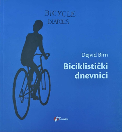 Biciklistički dnevnici