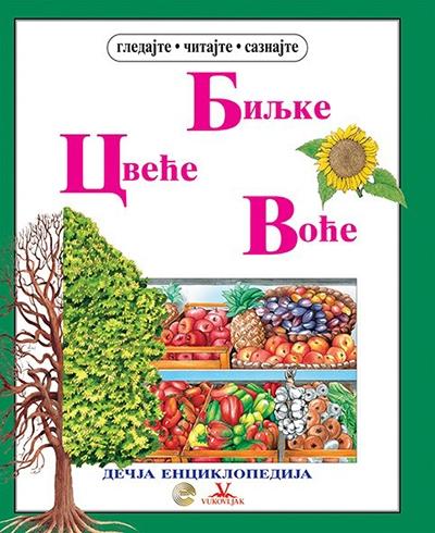 Biljke cveće voće