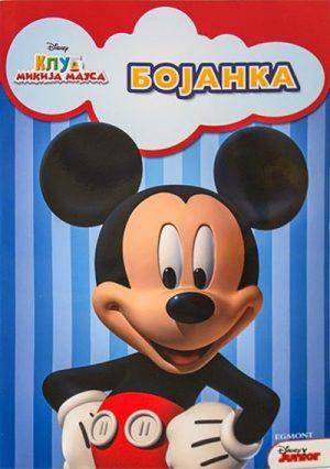 Bojanka - Disney klub Mikija Mausa