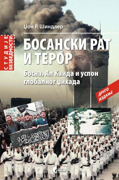 Bosanski rat i teror 2. izdanje ćirilica