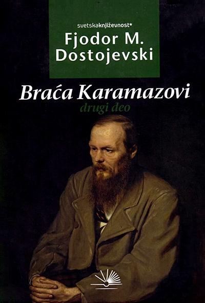 Braća Karamazovi II deo