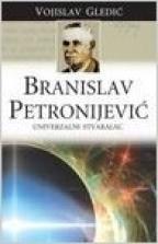 Branislav Petronijević