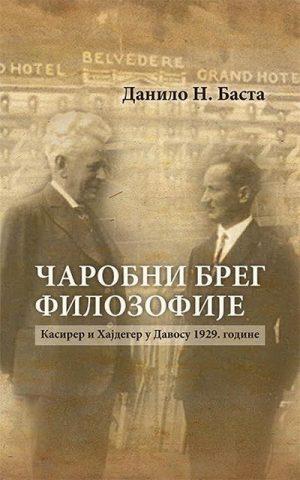 Čarobni breg filozofije: Kasirer i Hajdeger u Davosu 1929. godine