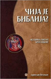 Čija je Biblija? Istorija pisma kroz vekove