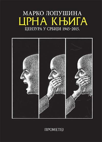 Crna knjiga - Cenzura u Srbiji 1945-2015