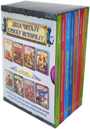 Deca čitaju srpsku istoriju - II kolo