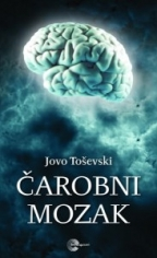Čarobni mozak