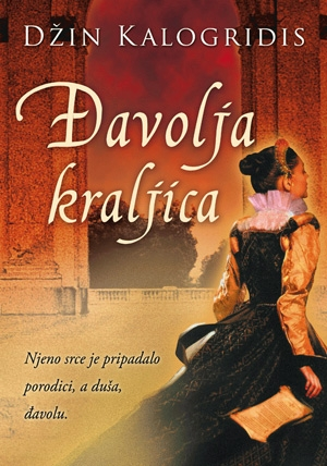 Đavolja kraljica - roman o Katarini de Mediči