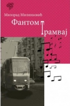 Fantom tramvaj