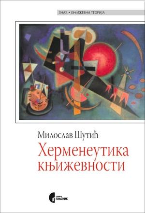 Hermeneutika književnosti