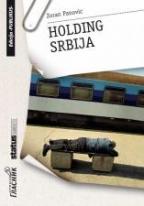 Holding Srbija