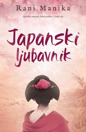 Japanski ljubavnik