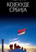 Kojekude Srbija
