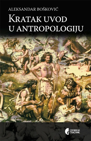 Kratak uvod u antropologiju