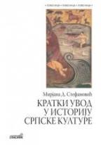Kratki uvod u istoriju srpske kulture