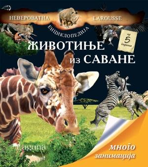 Larousse - Životinje iz savane