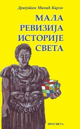 Mala revizija istorije sveta