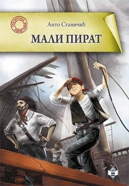 Mali pirat